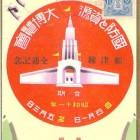 18536