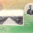 18695