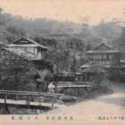 18756