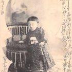 18786