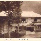 18892