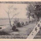 18914
