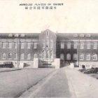 18973