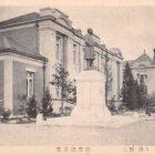 19075