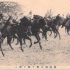 19032