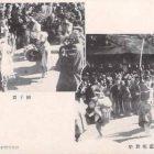 19051