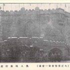 19439