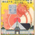 19833